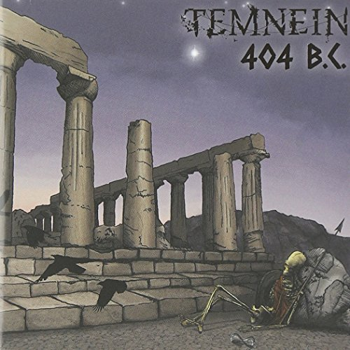 404 Bc from Mighty Music