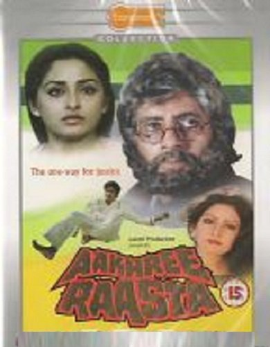 Aakhree Raasta [DVD] from Asian Gold