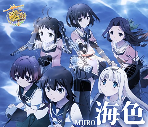 Akino From Bless4 - Miiro [Japan CD] VTCL-35202 from Victor Japan
