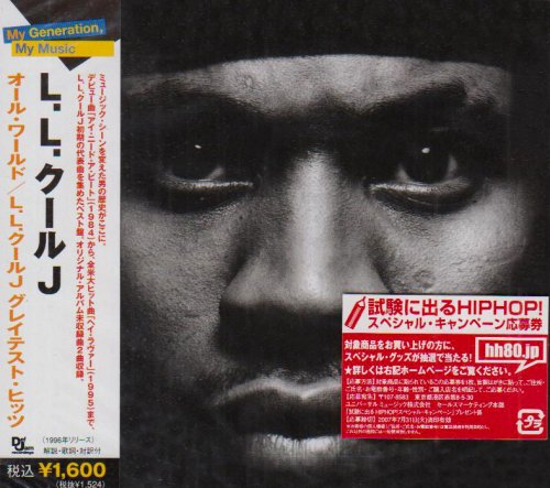 All World: Greatest Hits [Japanese Import]
