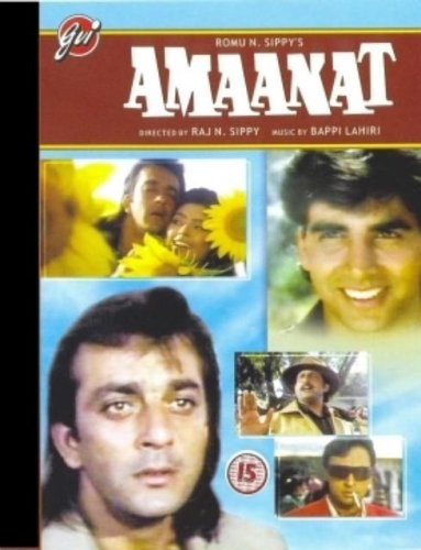 Amaanat [DVD] from Asian Gold