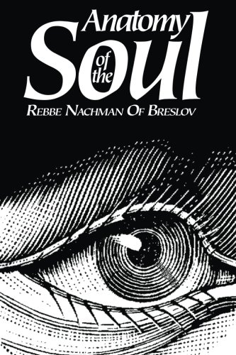 Anatomy of the Soul from CreateSpace Independent Publishing Platform