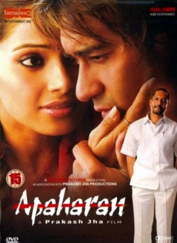 Apaharan [DVD] from Asian Gold