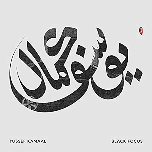 BLACK FOCUS [VINYL] from BROWNSWOOD