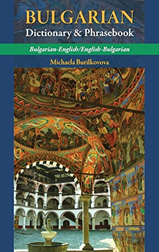 Bulgarian-English Dictionary and Phrasebook from Hippocrene: 67302
