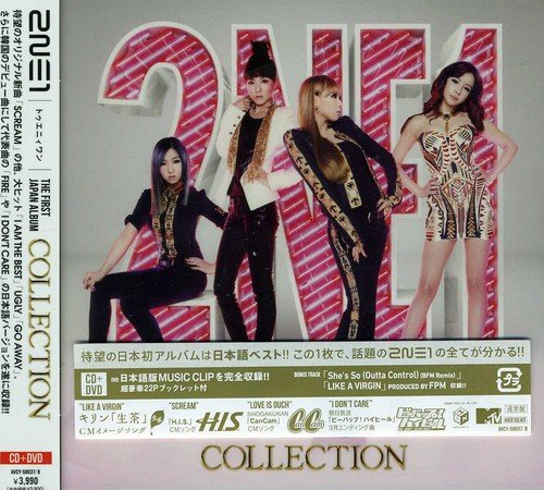 Collection (The First Japan Album) from Jap Import
