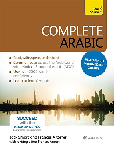 Complete Arabic Beginner to Intermediate Course: (Book and audio support) (Teach Yourself) from Teach Yourself