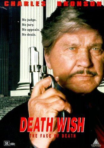 Death Wish 5 [DVD] [1994] [US Import] [NTSC] from Lions Gate Home Entertainment