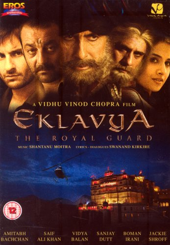 Eklavya - The Royal Guard [DVD] from Eros International