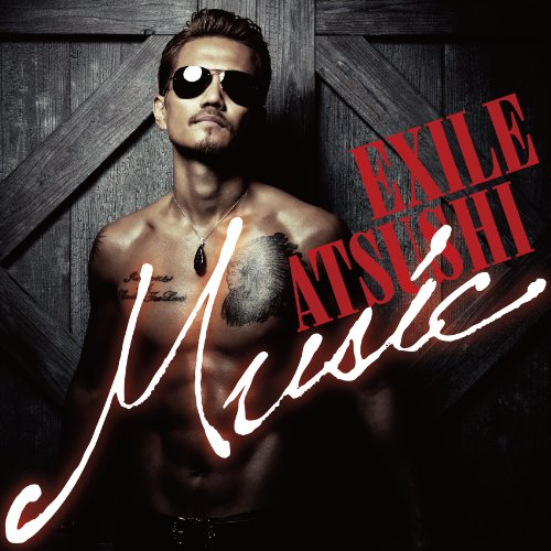 Exile Atsushi - Music (2CDS+2DVDS) [Japan LTD CD] RZCD-59547 from AVEX