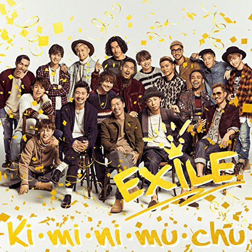 Exile - Ki.Mi.Ni.Mu.Chu (CD+DVD) [Japan CD] RZCD-59996 from AVEX
