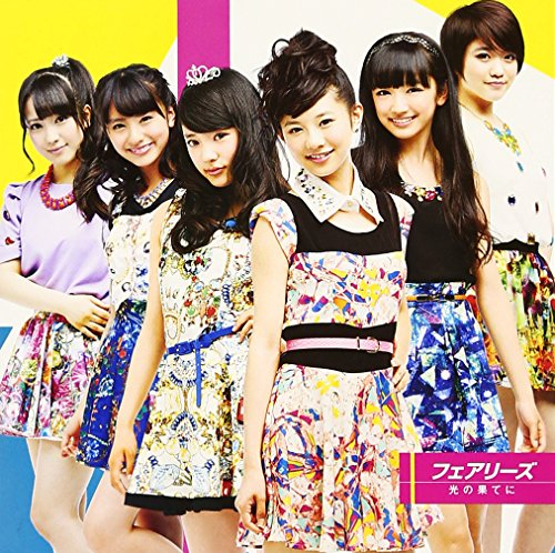 Fairies - Hikari No Hate Ni (CD+DVD) [Japan CD] AVCD-16350 from AVEX