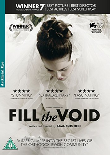Fill the Void [DVD] from Artificial Eye