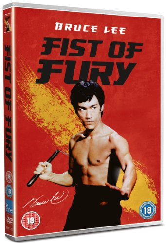 Fist Of Fury [DVD] from ENTERTAINMENT ONE