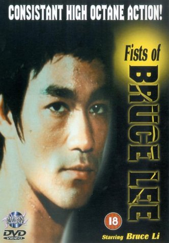 Fists Of Bruce Lee [1978] [DVD] from Quantum Leap