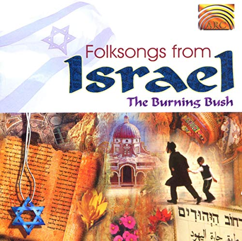 Folksongs From Israel from Arc Music