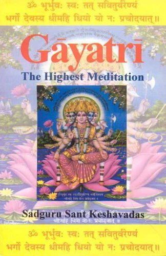 Gayatri: The Highest Meditation from Motilal Banarsidass,