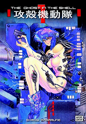 The Ghost in the Shell 1 from Kodansha Comics