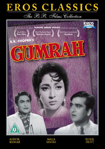 Gumraah (UK Release) [DVD] [1962] from Eros International