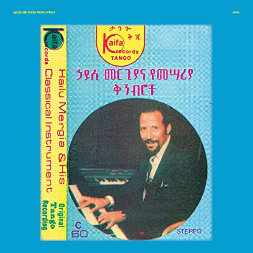 Hailu Mergia & His Classical Instrument: Shemonmuanaye [VINYL] from AWESOME TAPES