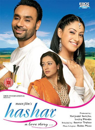Hashar [DVD] from Eros International