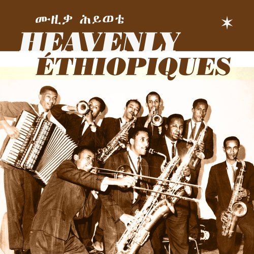 Heavenly Ethiopiques - The Best of the Ethiopiques Series [VINYL]