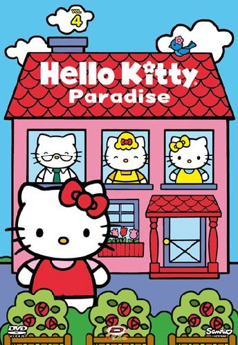 Hello Kitty Paradise #04 (Eps 25-32) from Dvd