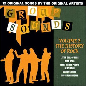 History of Rock: Group Sounds, Vol. 2