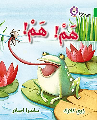 Hum Hum: Level 5 (Collins Big Cat Arabic Reading Programme) from HarperCollins UK