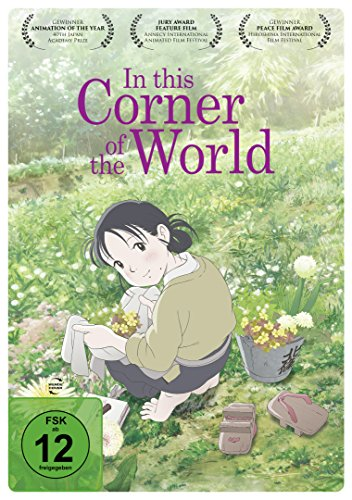 In This Corner of the World from VARIOUS