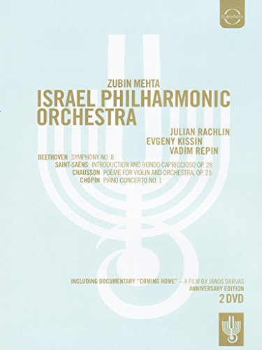 Israel Philharmonic Orchestra 75 Years Anniversary Concert & Documentary Coming Home (Julian Rachlin/ Evgeny Kissin/ Israel Philharmonic Orchestra/ Zubin Mehta) (Euroarts: 2059098) [DVD] [NTSC] [2012] from Euroarts
