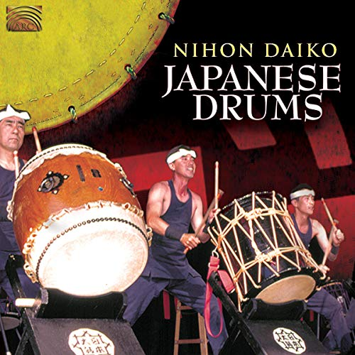 Japanese Drums from ARC