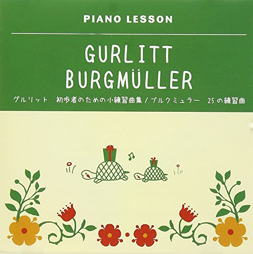 Kazuko Ina - Burgmuller: 25 Etudes [Japan CD] VICG-60819 from Victor Japan