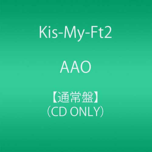 Kis-My-Ft2 - Aao [Japan LTD CD] AVCD-83392 from Avex Japan