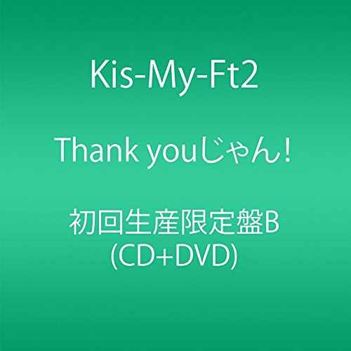 Kis-My-Ft2 - Thank You Jan! (Type B) (CD+DVD) [Japan LTD CD] AVCD-83192 from AVEX
