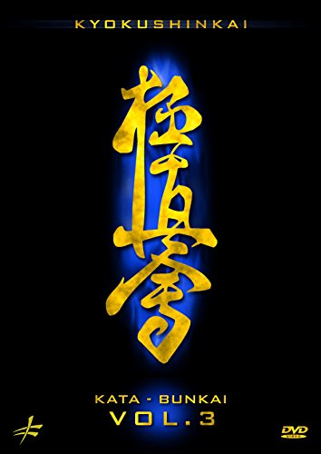 Kyokushinkai: Kata Bunkai - Volume 3 [DVD] [2013] from Quantum Leap Group