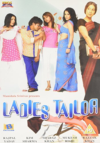 Ladies Tailor [DVD] from Eros International