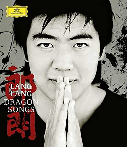 Lang Lang: Dragon Songs [Blu-ray] [2013] from Decca