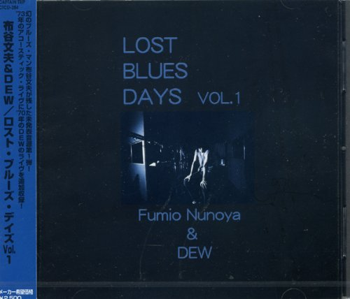 Lost Blues Days Vol 1