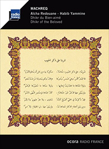 Machreq: Dhikr of the Beloved