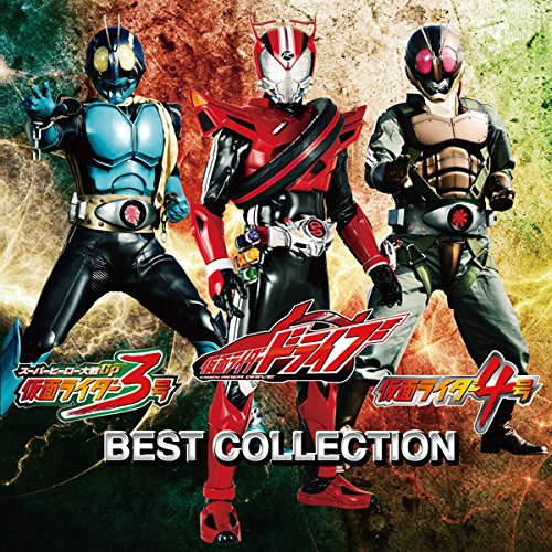 Masked Rider Drive - Kikaku Album [Japan CD] AVCD-93198 from Avex Japan