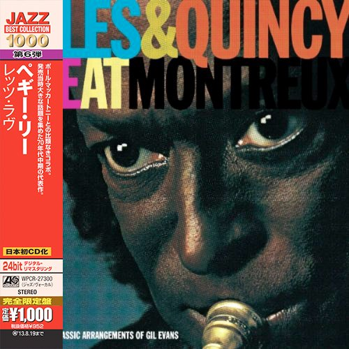 Miles & Quincy Live At Montreux from RHINO RECORDS