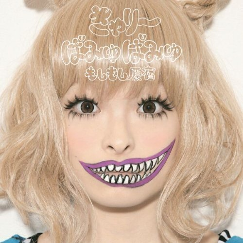 Moshimoshi Harajuku from Jap Import