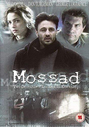 Mossad [DVD] from Boulevard