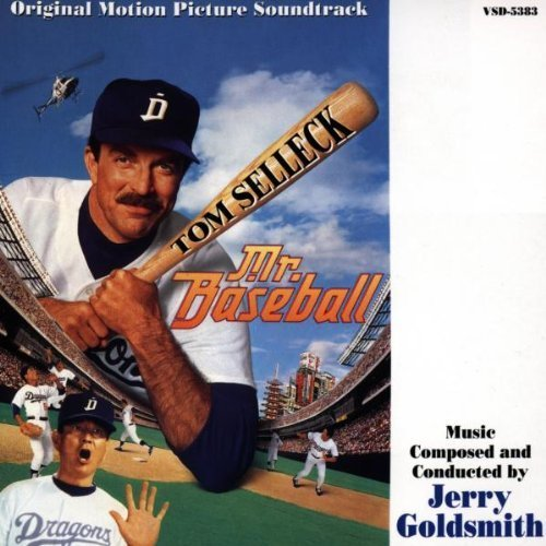 Mr. Baseball (OST)