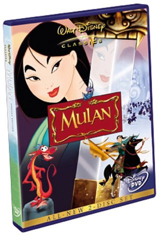 Mulan (2 Disc Special Edition) [1998] [DVD] from Disney
