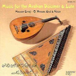 Music for the Arabian Dulcimer and Lute from SAYDISC