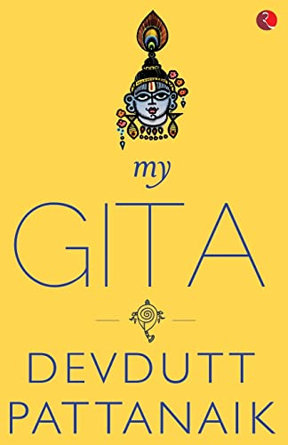 My Gita from Rupa Publications Private Limited