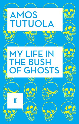 My Life in the Bush of Ghosts from Faber & Faber