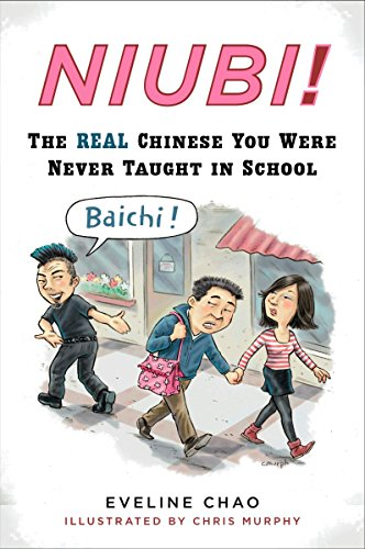 Niubi!: The Real Chinese You Were Never Taught in School from Plume Books